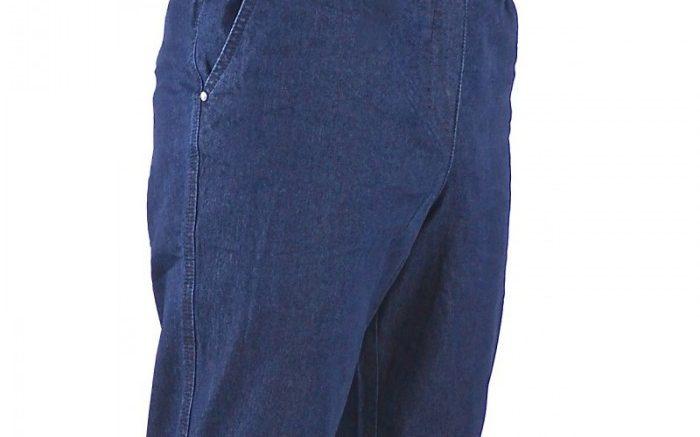 pantalon-jeans-taille-elastique