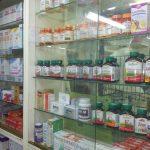 Trouver des produits pharmaceutiques, un vrai jeu d'enfant