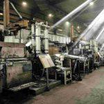 Le transfert industriel